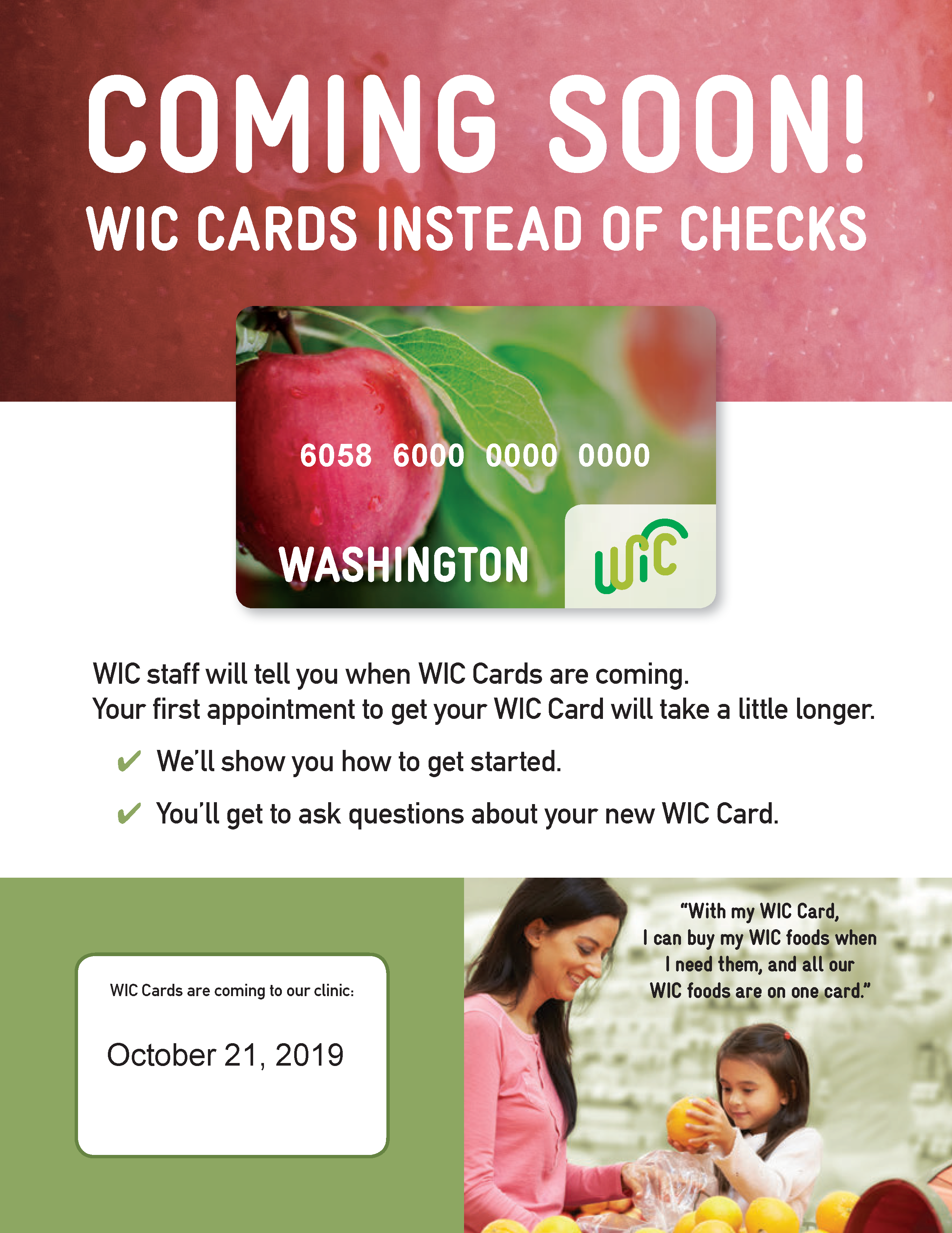 WIC cards coming soon poster
